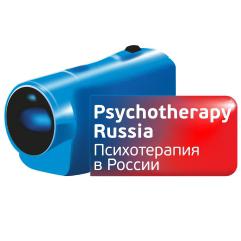 """Видеожурнал """"Психотерапия в России"""""""