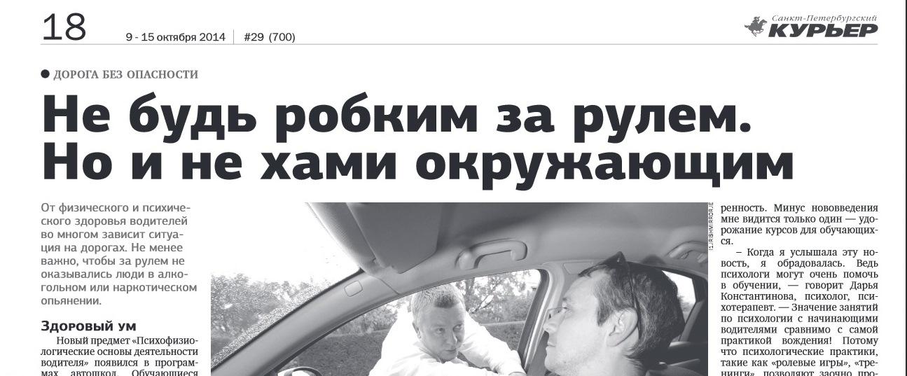КШ автошколе